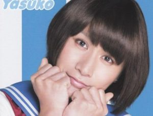 安田章大の姉の顔画像