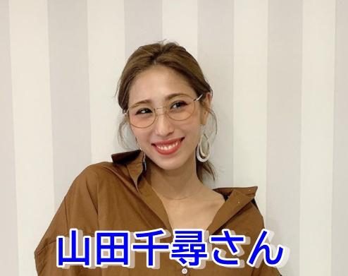 山田千尋 山田涼介 姉
