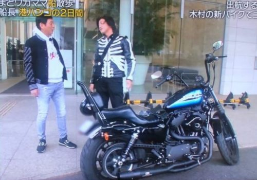 木村拓哉 バイク