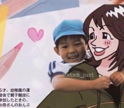 松村北斗 母 顔画像